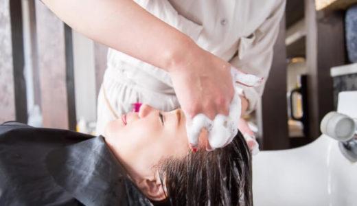 7月30日放送【教えてもらう前と後】夏シャンプー法で正しいヘアケア(白髪・抜け毛対策)